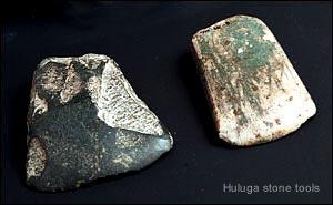 huluga_stone_tools_300