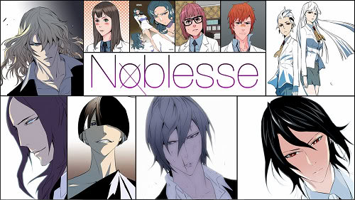 noblesse-characters